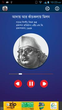 Nazrul Sangeet screenshot 4
