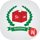 Bangladesh National ID icon