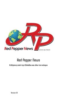 Red Pepper News poster
