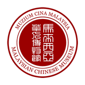 MY Chinese Museum icon