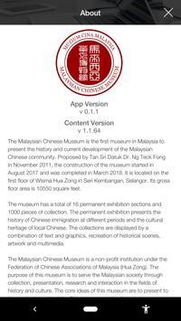 MY Chinese Museum screenshot 1