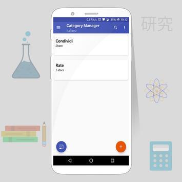 Flash Card screenshot 5