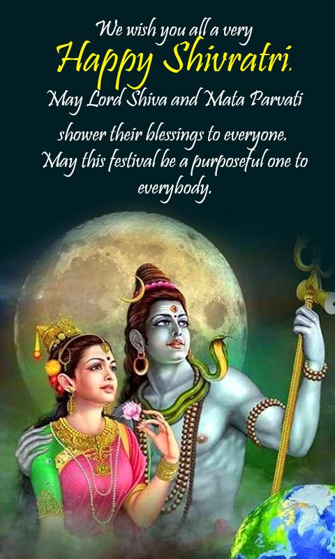 Shivaratri Status and Lord Shiva Quotes for Android - APK Download