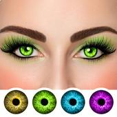 Eye Color Changer Photo Editor: Change Eye Colour icon