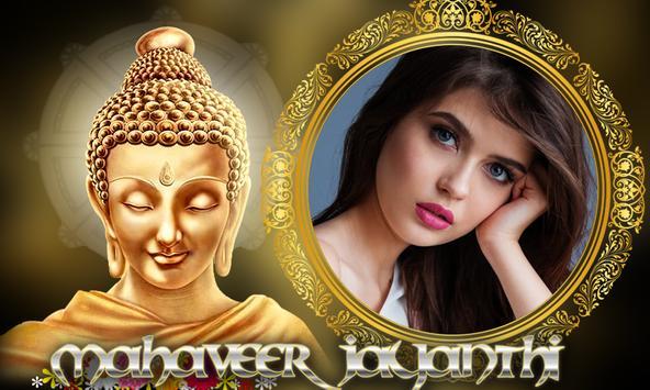 Mahaveer Jayanti Photo Frame poster