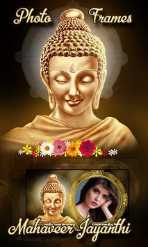 Mahaveer Jayanti Photo Frame screenshot 8