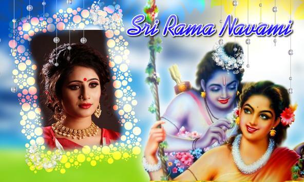 Ram Navami Photo Frame screenshot 5