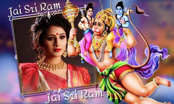 Ram Navami Photo Frame screenshot 8