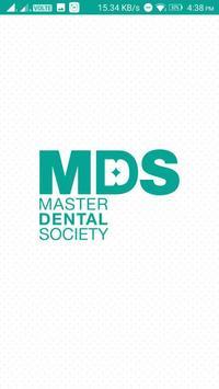 MDS Online Academy постер