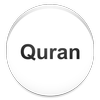 Quran With English Translation ícone