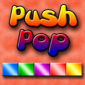 PushPop icon
