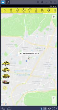 mebus - می باس - سامانه هوشمند حمل و نقل درون شهری poster