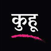 Kuhoo icon