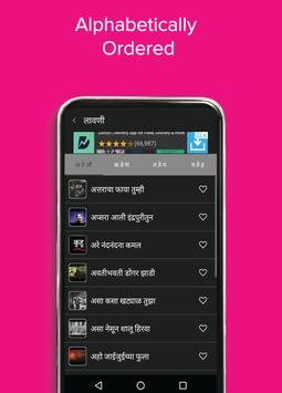 Kuhoo screenshot 18