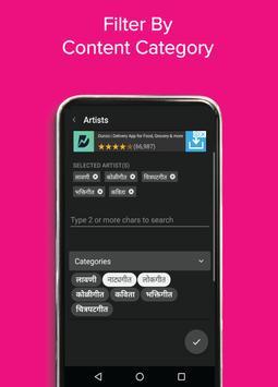 Kuhoo screenshot 4