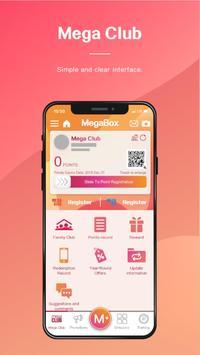MegaBox screenshot 1