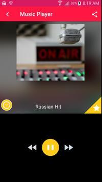 Радио Русский Хит радио москвы poster