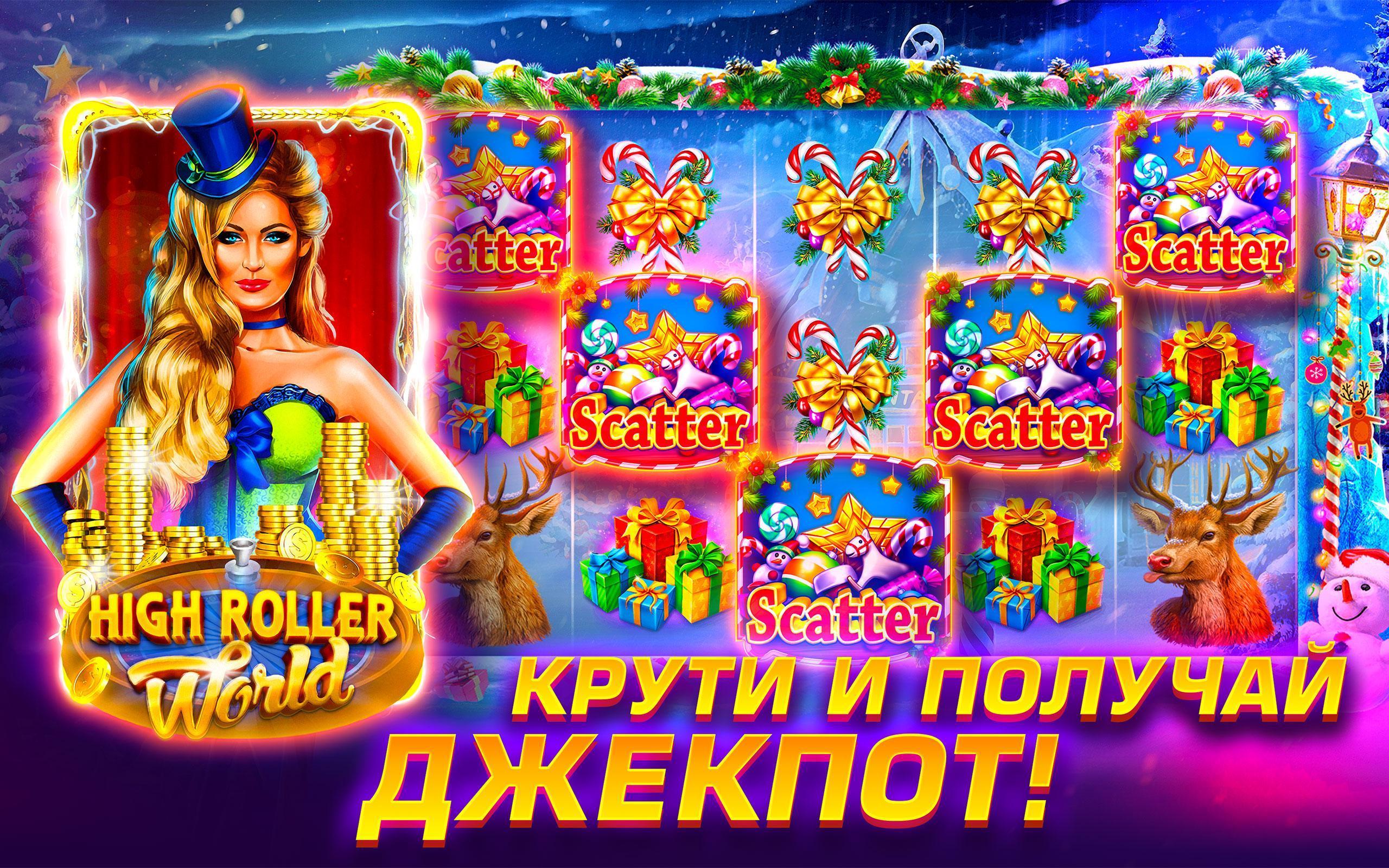 Слоты автоматы скачать бесплатно карты деньги два ствола какой покер играли