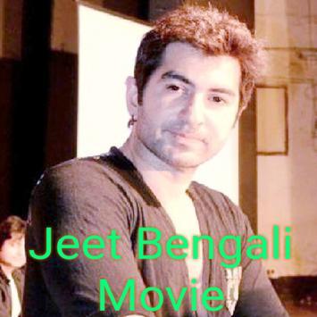 Jeet Bangla Movies Online poster