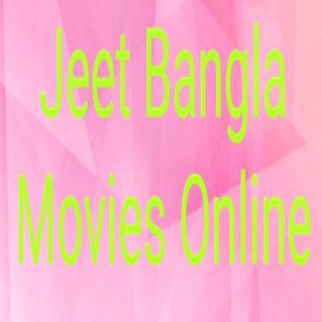 Jeet Bangla Movies Online screenshot 3