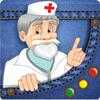 Icona Первая помощь - Карманный доктор (базовая версия)