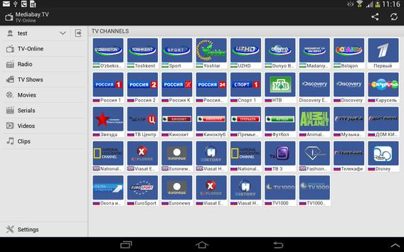 Mediabay screenshot 4