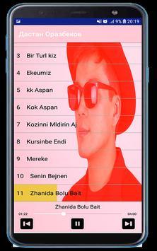Дастан Оразбеко - Dastan Orazbekov screenshot 4