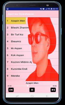 Дастан Оразбеко - Dastan Orazbekov screenshot 1