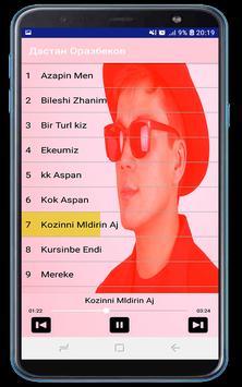 Дастан Оразбеко - Dastan Orazbekov screenshot 2