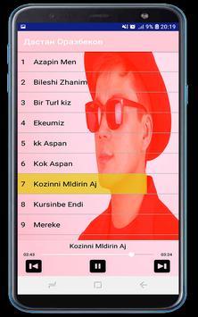 Дастан Оразбеко - Dastan Orazbekov screenshot 3