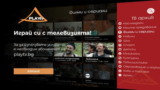 PLAYtv for Android TV poster