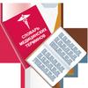 Медицинские термины (Free) icône