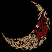 البرهان في تفسير القرآن simgesi