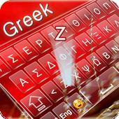 Greek keyboard : Greek Language Keybaord MN icon