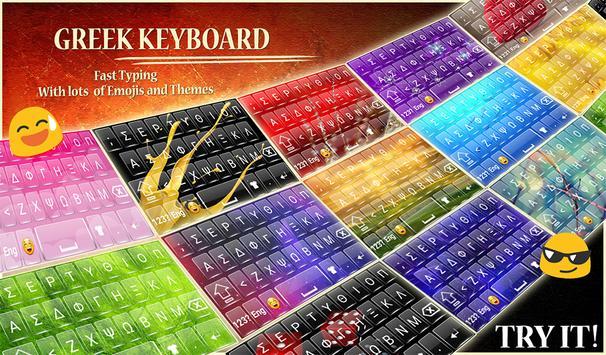 Greek keyboard : Greek Language Keybaord MN screenshot 16
