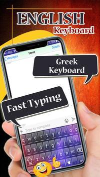 Greek keyboard : Greek Language Keybaord MN screenshot 3