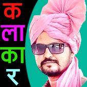 Sadik Shaikh icon
