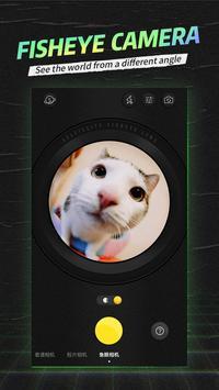 SelfieCity screenshot 2