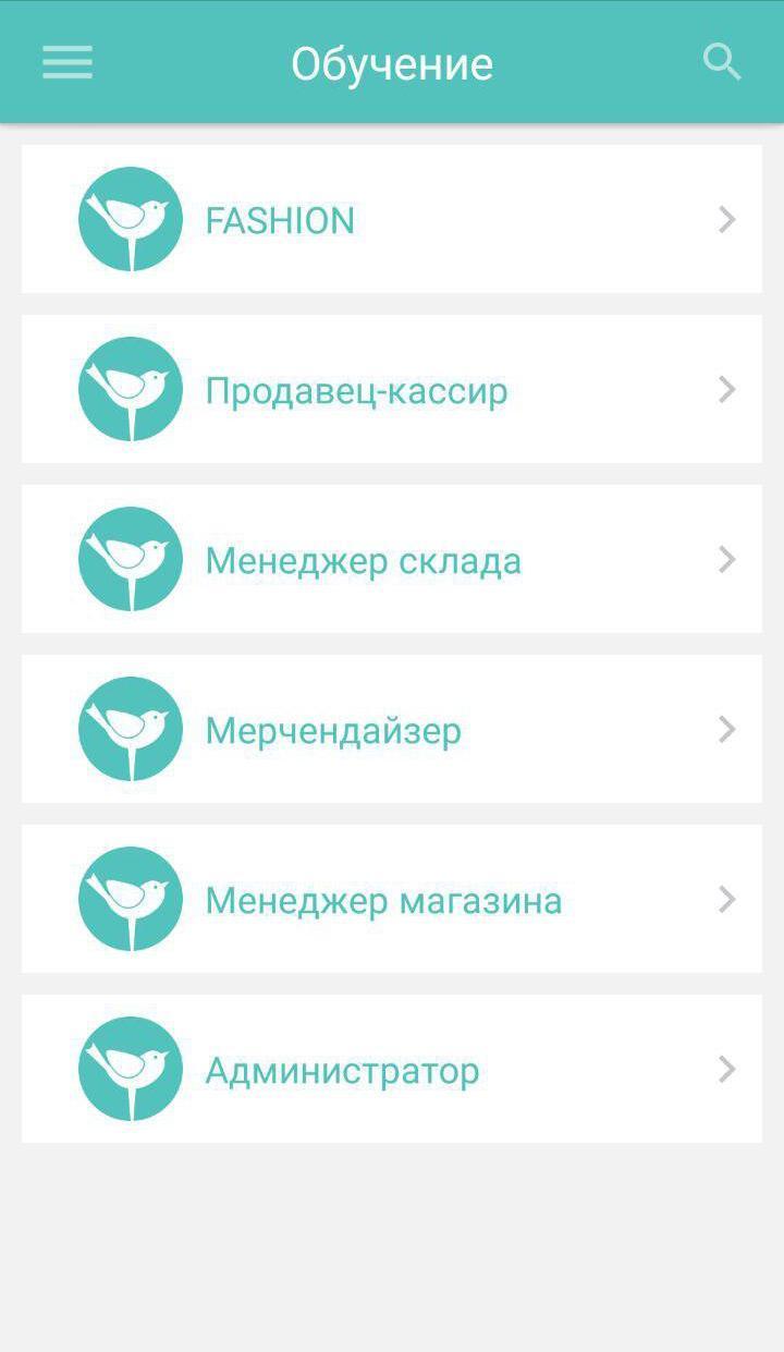 b5e1a0ef26ab2 Befree Social для Андроид - скачать APK