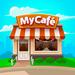 मेरा कैफे — रेस्टोरेंट गेम