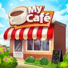 マイカフェ — レストランゲーム アイコン
