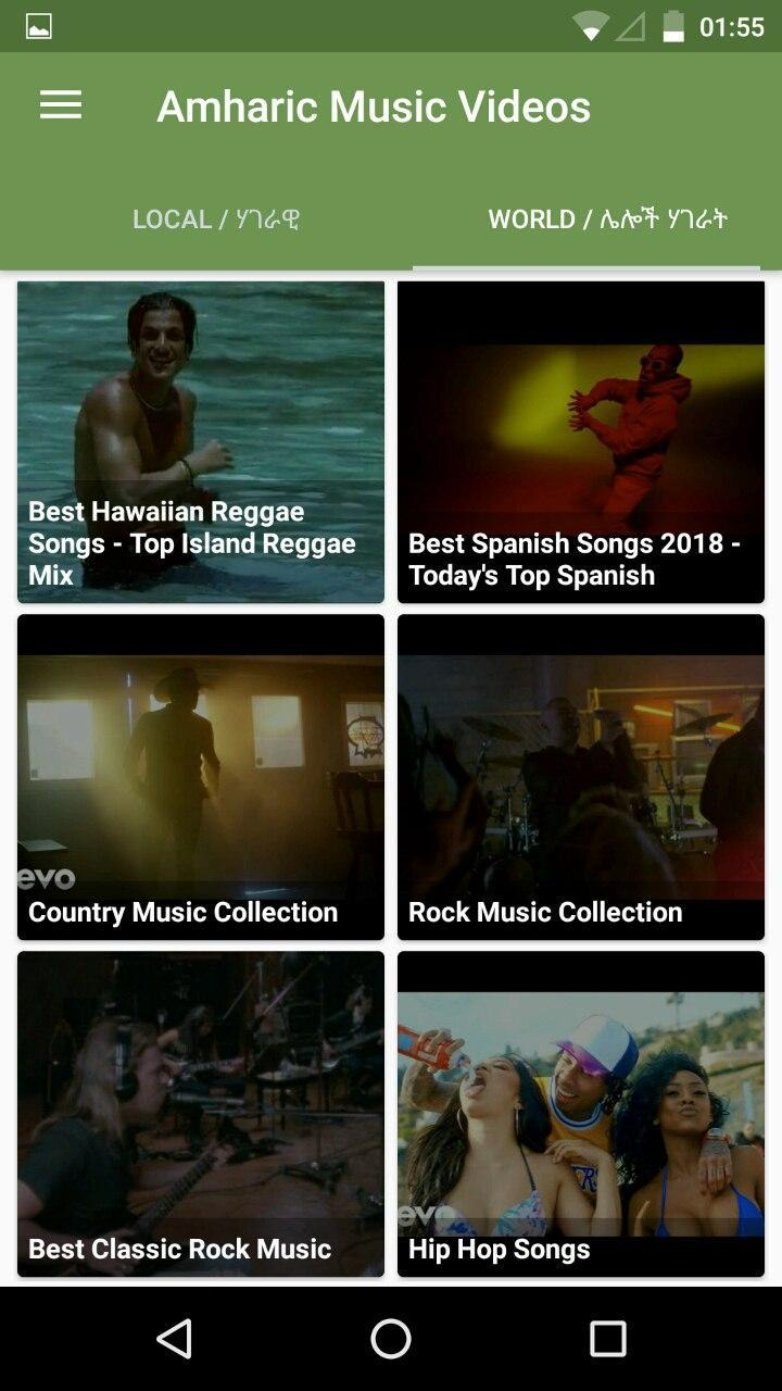 Amharic Music Videos for Android - APK Download