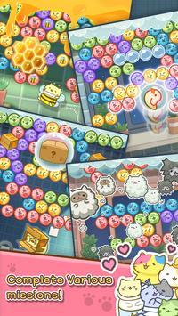MitchiriNeko Bubble~Pop & Blast puzzle~ screenshot 2