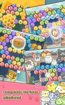 MitchiriNeko Bubble~Pop & Blast puzzle~ screenshot 9