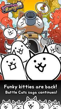 にゃんこレンジャー スクリーンショット 1