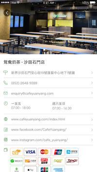 華記食堂 screenshot 4