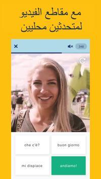تعلم اللغات مع Memrise: الإنجليزية، الإسبانية، .. تصوير الشاشة 1