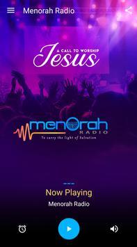 Menorah Radio screenshot 4