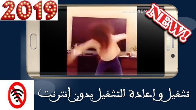 جدبد مقالب المحبوبة وله السحيم وأختها غادة - 2019 screenshot 14