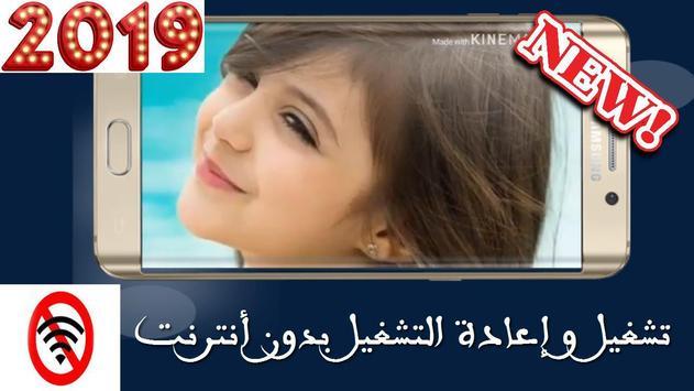 جدبد مقالب المحبوبة وله السحيم وأختها غادة - 2019 screenshot 15